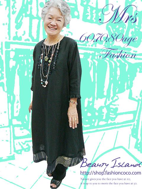 ミセス ファッション 70 代