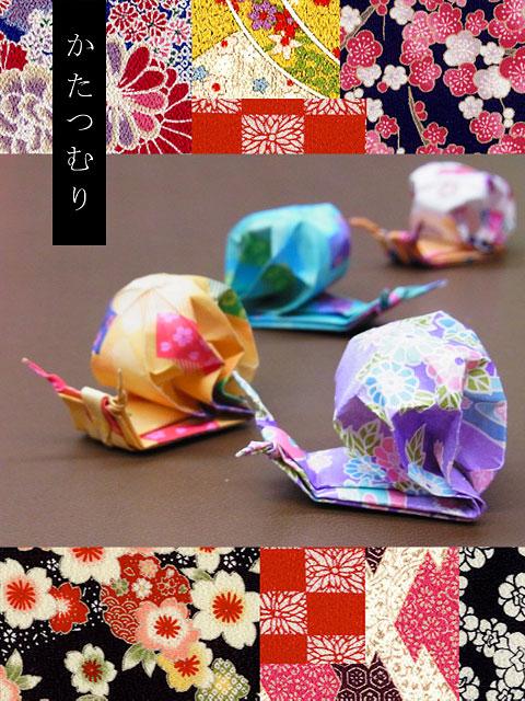 すべての折り紙 折り紙 大人 折り方 : ... 折り紙かたつむりの折り方♪☆