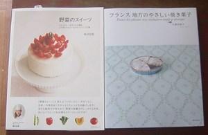 お菓子・スイーツのレシピ本もたくさん入荷しています。 状態良好! 未使用の特価新古本です。