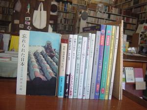 沖縄セレクト古本屋日記 ちはや書房