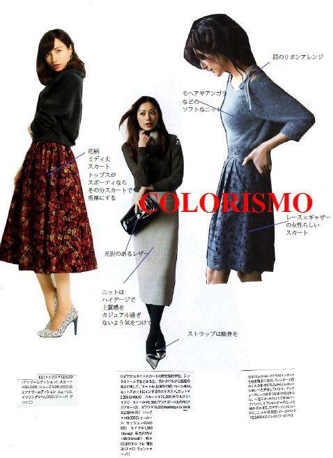 Yさまは、たとえば古典柄のお着物などが品よく似合うグレースタイプ