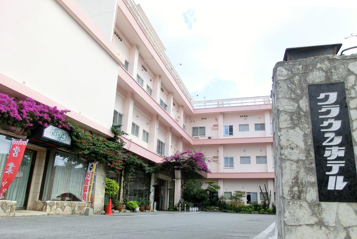 クラウンホテル沖縄