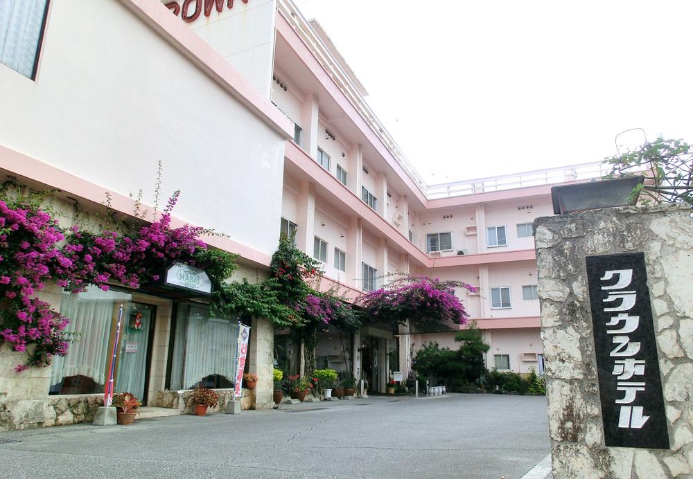 2017年 クラウンホテル沖縄