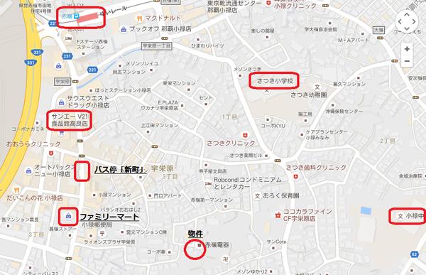 那覇市宇栄原三丁目に売地出ました!