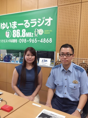 【FMうるまスタッフブログ】FM86.8MHz