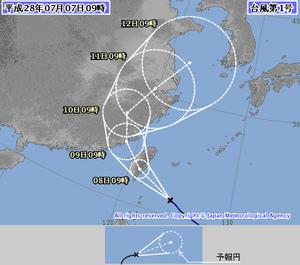 猛烈な【台風1号情報】平成28年 ...