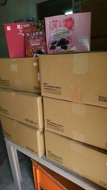 沖縄物産企業連合…【12】:フード...