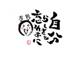 その他いろいろ♪:新垣幸之の ... : 卓上カレンダー 2014 無料 : カレンダー