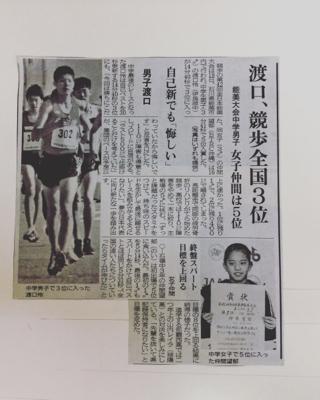 沖縄 理容・美容室 hair dashuのブログ