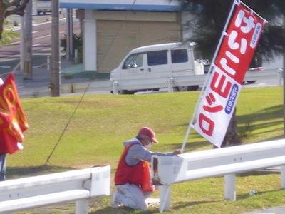 20130715大山ゲート前集団が支持する候補者