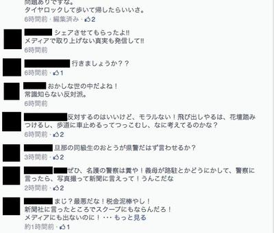 20140823会話2