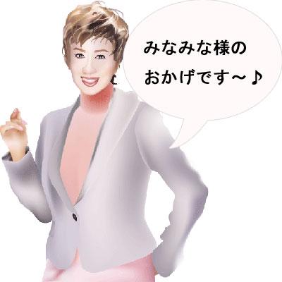 瀬川瑛子の画像 p1_18