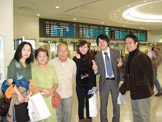takano family
