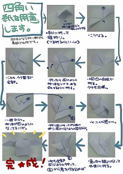 ハート 折り紙 折り紙 風船の折り方 : divulgando.net