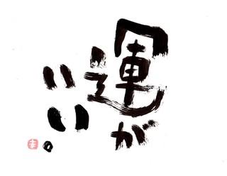 2013年04月:夢ブログ