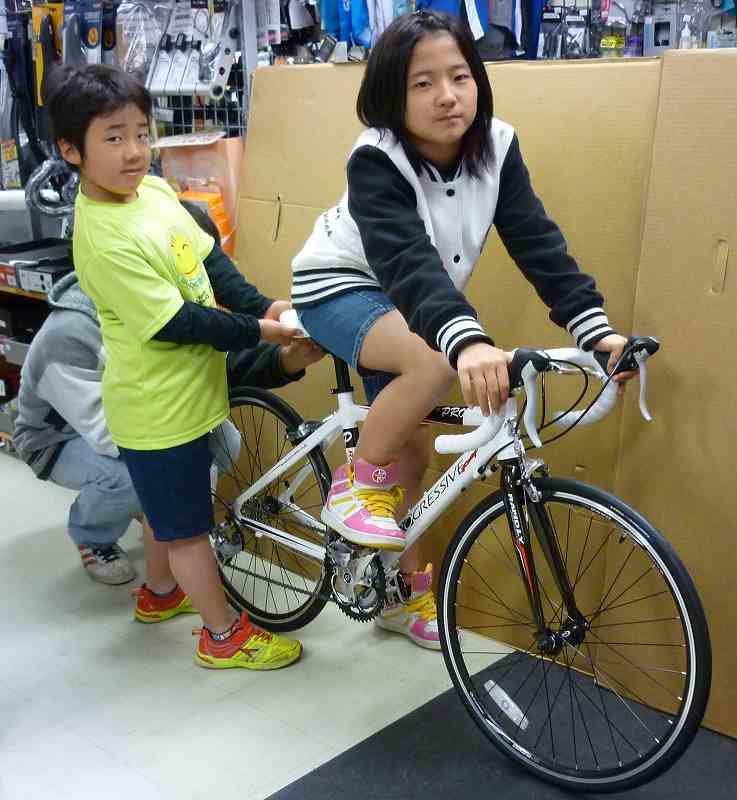 子供用ロード24インチ:沖縄 ...