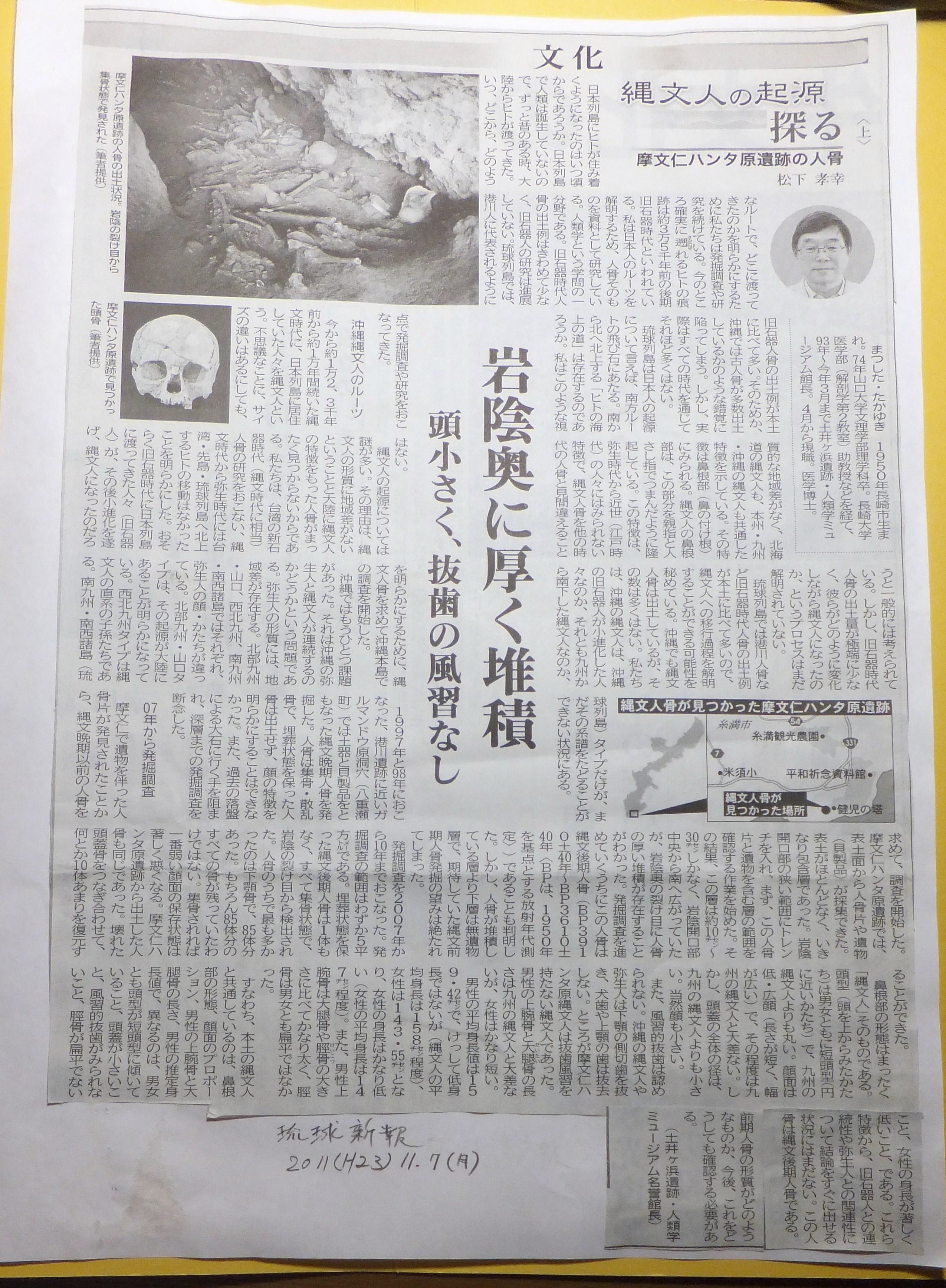 【水原華城】李氏朝鮮VS琉球王国5【今帰仁城】YouTube動画>15本 ->画像>62枚