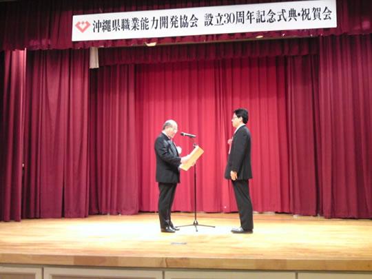 最新情報 | 香川県職業能力開発協会