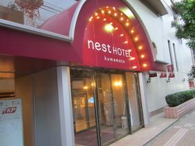 ネストホテル熊本 | 熊本交通センター近くの格安ホテル