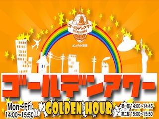 「沖縄 ゴールデンアワー」の画像検索結果