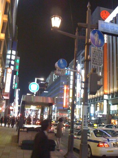 Life:The HM at Tokyo Okinawa Hanoi and ...