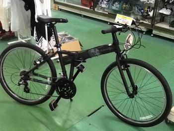 #沖縄自転車通販(沖縄県の自転車屋)、#電動自 …