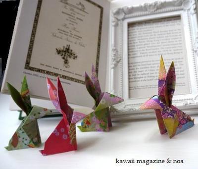 飛行機 折り紙 折り紙 ウサギ : sweet22.ti-da.net
