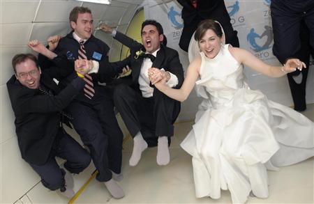 NAVER まとめ【なんでも】世界のおもしろ結婚式【あり】