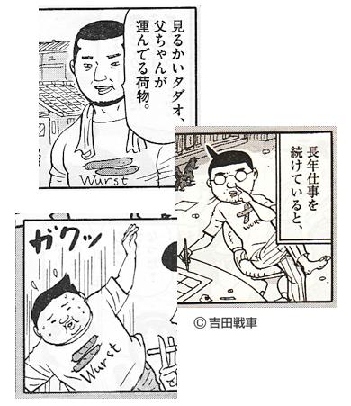 伊藤理佐の画像 p1_21