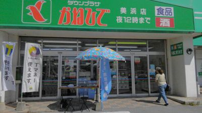 沖縄 カフェ ウミエラ館のブログ